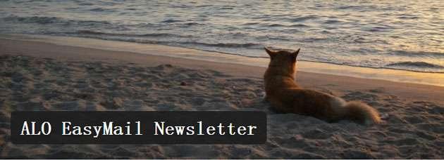 ALO EasyMail otomatik mail gönderme eklentisi