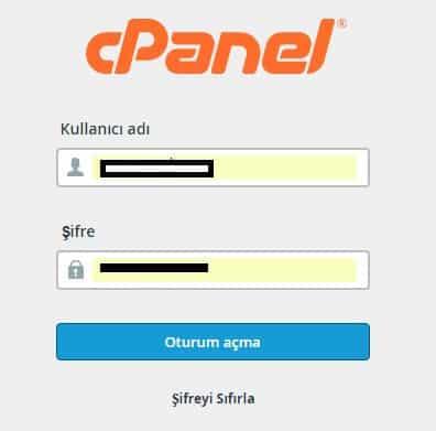 Wordpress güvenlik duvarı ekleme cpanel giris